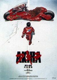 akira_movie_poster